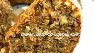 Havuçlu Cevizli Kremalı Tarçınlı Kek Tarifi